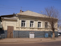 Astrakhan, Kommunisticheskaya st, house 41. office building