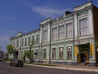 Астрахань, Коммунистическая ул, дом 48