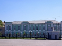 Астрахань, колледж Астраханский социально-педагогический колледж, улица Коммунистическая, дом 48