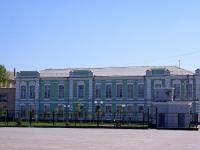 阿斯特拉罕, 专科学校 Астраханский социально-педагогический колледж, Kommunisticheskaya st, 房屋 48