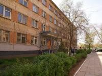 阿斯特拉罕, Kommunisticheskaya st, 房屋 50. 专科学校
