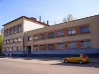 Astrakhan, Kommunisticheskaya st, house 50. college