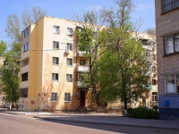 Astrakhan, Kommunisticheskaya st, house 52. Apartment house