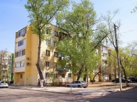Astrakhan, Kommunisticheskaya st, house 54. Apartment house