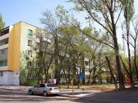 Astrakhan, Kommunisticheskaya st, house 58. Apartment house