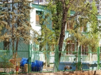 Astrakhan, nursery school №106, Елочка, Kommunisticheskaya st, house 62
