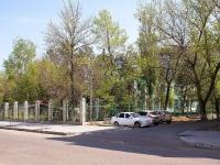 Астрахань, детский сад №106, Елочка, улица Коммунистическая, дом 62
