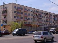 Астрахань, улица Коммунистическая, дом 68. многоквартирный дом