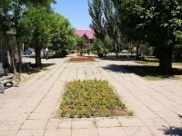 Астрахань, сквер