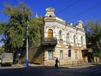 Астрахань, улица Ленина, дом 1. офисное здание