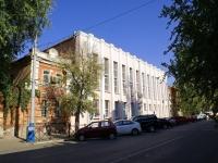 улица Ленина, дом 3. ДЮСШ №1