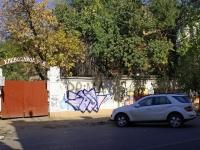 阿斯特拉罕, Lenin st, 房屋 7А. 工厂(工场)