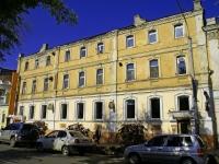 Astrakhan, Lenin st, house 7. office building
