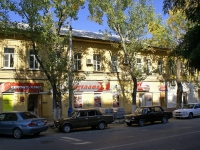 Astrakhan, Lenin st, house 13. Apartment house with a store on the ground-floor