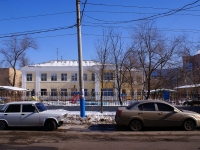 "Astrakhan, nursery school №139 ""Золотое зернышко"", Lenin st, house 17"