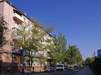 Astrakhan, Lenin st, house 19. Apartment house
