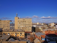 Астрахань, улица Ленина, дом 20. офисное здание