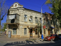 Astrakhan, Lenin st, house 21. Apartment house