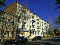 Astrakhan, Lenin st, house 23. Apartment house with a store on the ground-floor