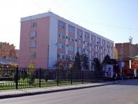 Astrakhan, Lenin st, house 28. governing bodies