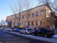 Astrakhan, Volodarsky st, house 8. Apartment house