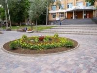 阿斯特拉罕, Volodarsky st, 房屋 9. 艺术学校