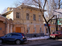 Astrakhan, Volodarsky st, house 10. Apartment house
