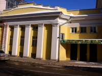 Astrakhan, entertainment complex ОКТЯБРЬ, Volodarsky st, house 13