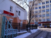 Astrakhan, Volodarsky st, house 14А. office building