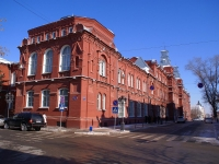 Astrakhan, governing bodies Дума Астраханской области, Volodarsky st, house 15