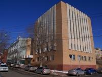 Astrakhan, Volodarsky st, house 17. governing bodies