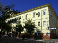 Astrakhan, Volodarsky st, house 18. multi-purpose building