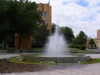 Astrakhan, fountain
