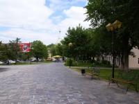 阿斯特拉罕, 街心公园