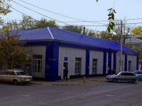 Astrakhan, university Астраханский государственный университет, Shelgunov st, house 2