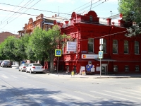 Astrakhan, Shelgunov st, house 4В. office building