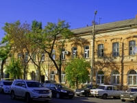 Astrakhan, Turgenev st, house 1. Apartment house