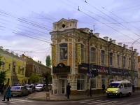 Astrakhan, Turgenev st, house 2. shopping center