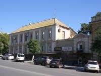 Astrakhan, Chernyshevsky st, house 2. multi-purpose building