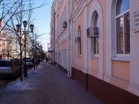 阿斯特拉罕, 博物馆 культуры Астрахани, Chernyshevsky st, 房屋 4