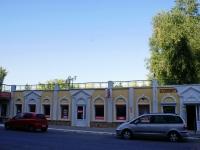 Astrakhan, Chernyshevsky st, house 5А. store