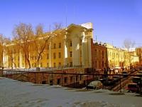 Астрахань, улица Чернышевского, дом 7. офисное здание