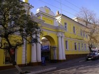 Astrakhan, Apartment house Усадьба К. Федорова, памятник архитектуры, Chernyshevsky st, house 8
