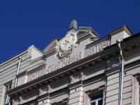 Astrakhan, Chernyshevsky st, house 10. post office