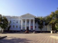 Astrakhan, st Chernyshevsky, house 14. office building