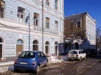 Астрахань, улица Чернышевского, дом 14. офисное здание