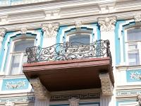 Астрахань, академия Саратовская государственная юридическая академия, улица Куйбышева, дом 1
