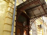Astrakhan, Kuybyshev st, house 2. community center