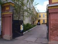 Астрахань, Куйбышева ул, дом 2