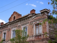 Astrakhan, Kuybyshev st, house 4. Apartment house